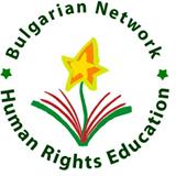 Bulgarie_BNHR