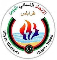 Libya_LWU